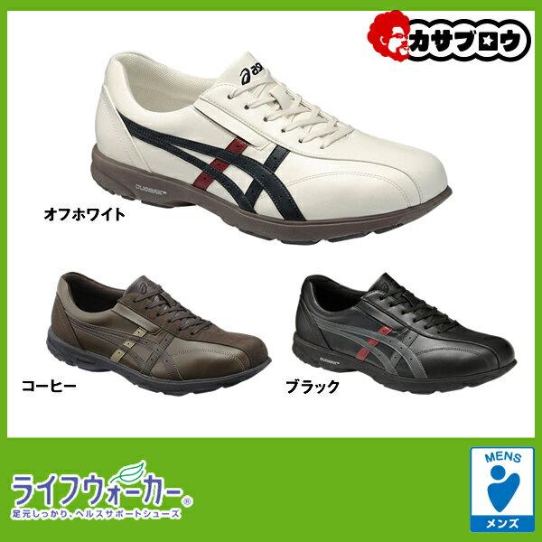 シニア 高齢者用 靴 介護シューズ ウォーキングシューズ カジュアル メンズ ウォーキングシューズ ライフウォーカー ニーサポート200