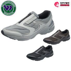【キャッシュレスで5%還元】 メンズ スニーカー カジュアル ウィンブルドン M043 センターファスナー 脱ぎ履きカンタン シンプル ウォーキング 運動 靴 シューズ ダッドスニーカー dadshoes
