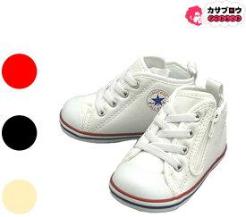 ベビー スニーカー カジュアル [コンバース] オールスター N Z オープンタン 脱ぎ履き簡単 しっかりフィット 兄弟・親子コーデに最適 靴 シューズ 子供用
