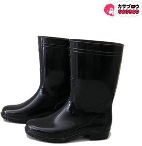 作業靴 長靴 ラバーブーツ ワークシューズ 弘進ゴム メンズ C0116AJ PVC 長 防水 日本製