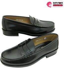 【3980円以上送料無料】 ハルタ HARUTA ローファー メンズ ブラック 黒 3E 6550合皮 学生靴 通学靴 ビジネスシューズ 日本製 定番 フォーマル靴 発表会 指定靴