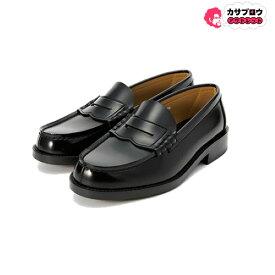 ハルタ HARUTA コインローファー メンズ ブラック 黒 4E 6560合皮 学生靴 通学靴 ビジネスシューズ 日本製 定番 フォーマル靴 発表会 指定靴