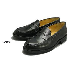 ハルタ HARUTA コインローファー メンズ ブラック 黒 3E 6778合皮 学生靴 通学靴 ビジネスシューズ 日本製 定番 フォーマル靴 発表会 指定靴