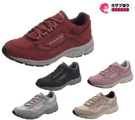 シニア 高齢者用 介護シューズ ウォーキングシューズ カジュアル リハビリ 婦人 靴 ウインブルドン L030 アサヒ ASAHI おすすめ 敬老の日