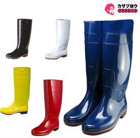 【キャッシュレスで5%還元】 作業靴 耐油配合長靴 メンズ レディース ザクタスZ-01 ロング丈 業務用