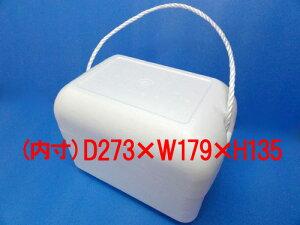 【運動会】【釣り】【発泡スチロール(発砲スチロール) 箱 容器】レジャーボックス 保冷・保温箱 クーラーボックス