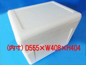発泡スチロール 発砲スチロール 箱 容器 特大 保冷 保温 クーラーボックス 発泡スチロールBOX極(特大)
