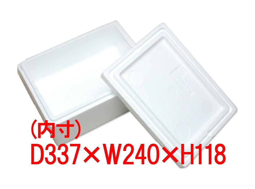 【発泡スチロール 箱 容器】発泡スチロールBOX(M)-400