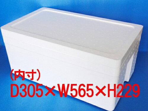 【発泡スチロール(発砲スチロール) 箱 容器】発泡スチロールBOX(大) 保温・保冷箱 クーラーボックス【BBQ】