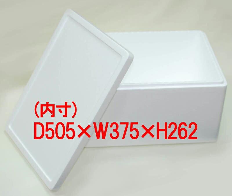 【発泡スチロール 箱 容器】発泡スチロールBOX (LL)