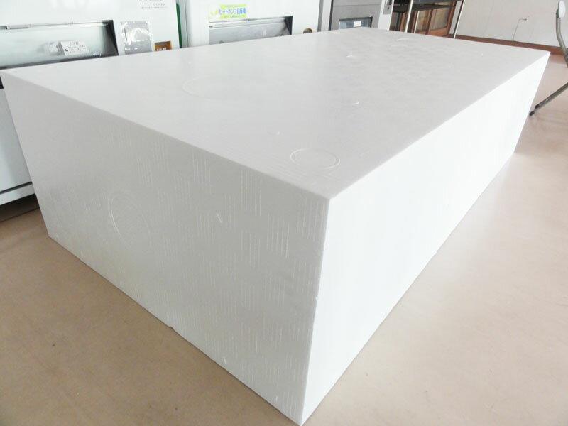 【DIY】【発泡スチロール(発砲スチロール) ブロック】特大サイズ!! スチロールブロック【メーター】