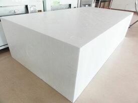 【DIY】【発泡スチロール(発砲スチロール) ブロック】特大サイズ!! スチロールブロック 【3'×6'】