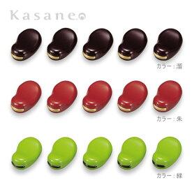 【クーポン利用で20%OFF & ポイント3倍 10/25限定】豆の形をした箸置 5個セット 3color[ 溜・朱・緑 ]【メール便可】