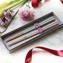 towan 箸 ペア 食洗機対応 22.5cm 名入れ 対応 日本製 送料無料 木 大人 左利き 右利き プレゼント かわいい おしゃれ 結婚式 結婚祝い…