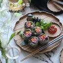 Forest 木皿 直径 20cm 中皿 送料無料 日本製 木製 皿 プレート パン皿 料理皿 天然木 国産タモ材 撥水 クリアコーティング 和モダン …