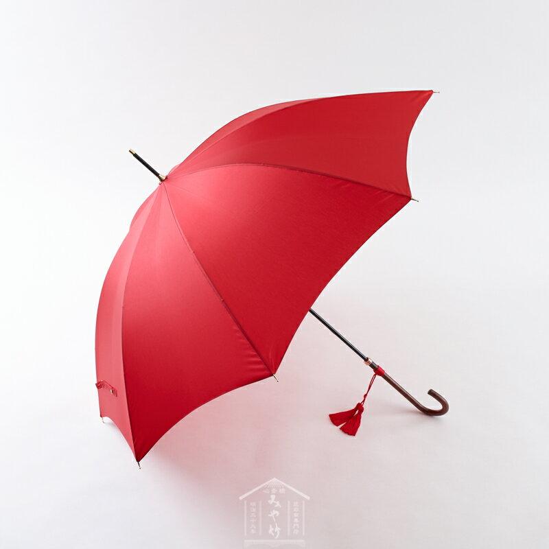 WAKAO【名入れOK】◆イマージュ◆センチュリーレッド(スリム長傘)ワカオ赤い傘でしゃばりすぎない55cmフェミニンサイズ即納できます。お名前入り(オプション)は約10日所要◆修理対応/部品取寄せOK
