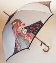 【NEW】白雪姫(長傘)色:グレーモンブランヤマグチ ほぐし織り 婦人雨傘軽量カーボン骨バージョン(約360g)