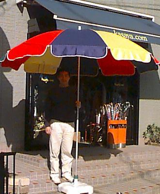 【受注作成】ご納期約2〜4週間◆◆ビーチパラソル スタンダードタイプ A-45 ( 210cm×H240cm )サンペット【公式】骨や張替修理もOKUV加工&防水撥水加工/キャリーバック付