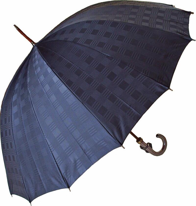 【名入れOK】前原光榮紳士傘Gグランデ(ネイビー) カーボン65cmx16本骨ラージサイズ直径111cm皇室御用達 前原光榮商店 紳士雨傘お名前彫りなしは即納できますお名前彫り有の場合は6/5(水)仕上がり予定