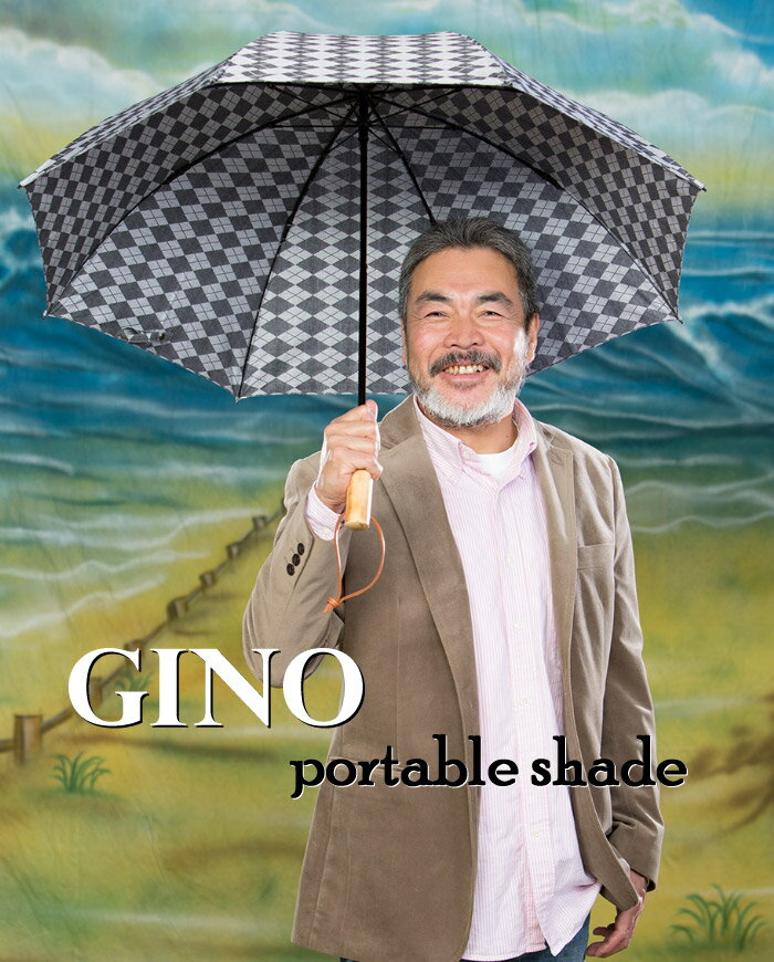 ≪二段折畳傘≫男性用日傘◆GINO(ジノ)◆男の日傘 心斎橋みや竹オリジナル骨先(つゆ先)をとも布のバンドで纏める様式になっています
