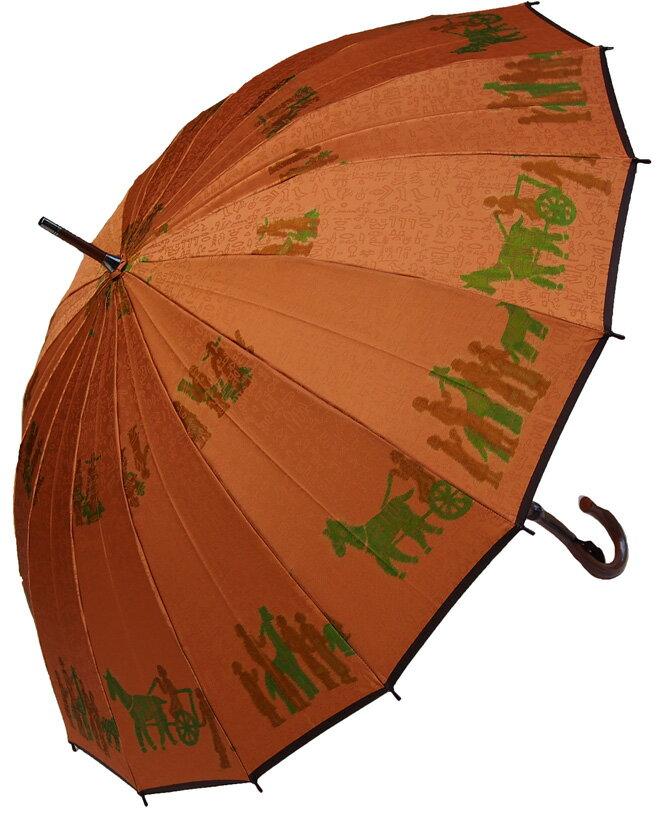 ◆ほぐし織り◆エジプト (ディープレッド ラムセス) 長傘 モンブランヤマグチ 16本骨婦人雨傘※お名前入れは不可です特別仕様カーボン骨+樫(かし)中棒軽量約370g