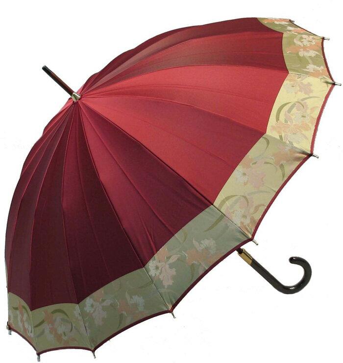 【店主おすすめ】ストーリィ16 (臙脂〜えんじ)とも生地外袋つき 皇室御用達 前原光榮商店 婦人雨傘※現バージョンは楓ウェイブ型ハンドルでタッセル(房)つきお名前彫りなしは即納できますお名前彫り有の場合は9/1(土)仕上がり予定