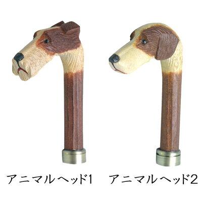 ◆手元(19,950円)