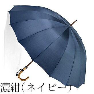 【名入れOK】【クイックオーダー】前原光榮Bamboo16プレミアム・グランデ 前原光栄 紳士傘 親骨カーボン大寸65cmの16kenリニューアルモデルお名前彫りなしは即納できます。御名前入れありは6/5(水)仕上がり予定