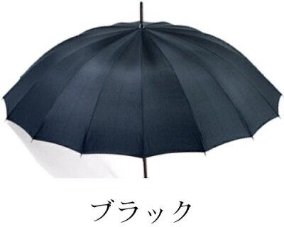 ステップ【2】◆傘本体◆60cmx16Ken標準仕立スタンダードカラー(4色)作成期間約3ヶ月※傘本体の価格です。ハンドルは含みません