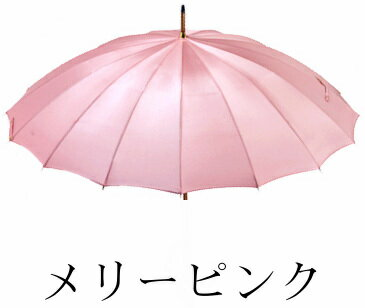 ステップ【2】◆傘本体◆60cmx16Ken標準仕立富士絹(18色)作成期間約3ヶ月※傘本体の価格です。ハンドルは含みません