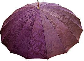 【受注作成】9月中旬仕上予定傘寿/喜寿おすすめRoyal 16 (パープル) 「皇室御用達」前原光榮商店・婦人雨傘とも生地外袋つき ※現バージョンは楓ウェイブ型ハンドルになりタッセル(房)がつきます