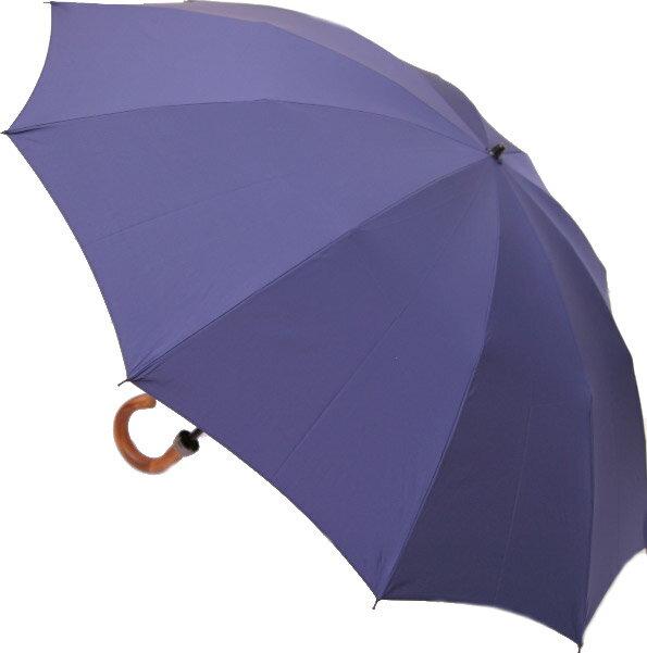 ◆Komiyaプレシャス10◆NEW◆高性能撥水ミラトーレ生地籐ハンドル折畳傘(濃紺ネイビー)紐つき外袋標準装備のオリジナル仕様長傘感覚で使えるハイブリッドな折畳傘です。※現在の色はお写真よりも濃い色合いで黒に近い濃紺になっております。