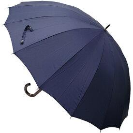 【訳あり商品】メンズ傘 紳士傘 軽い大きな傘 メンズ雨傘 強い傘 軽量カーボンゆったりサイズ65cm×16本骨雨傘 カサ かさファッション雑貨・小物 傘 男性用