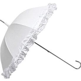 ウェディングパラソル ブライダルパラソル ウエディング傘 結婚式パラソル 幸せのレディース スレンダー 少し短め深張り レースフリルパラソル(日傘)バッグ・小物・ブランド雑貨 傘 女性用