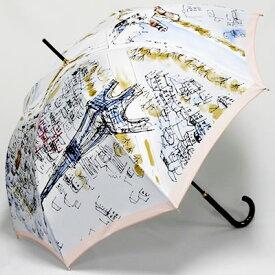 『在庫限り』 マンハッタナーズ傘「ボンジュール!パリ」 婦人用雨傘軽量手開き