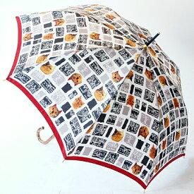 稀少価値商品婦人雨傘マンハッタナーズ傘 レディース「街角と猫たち」(ワンタッチ式)