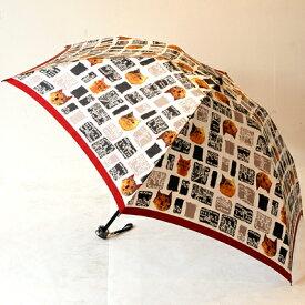 希少価値商品婦人雨傘マンハッタナーズ傘 レディース「街角と猫たち」(折りたたみ)婦人・女性用