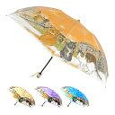 【在庫限り】婦人マンハッタナーズ傘MASTERPIELE 可愛い猫の傘 COLLECTION「ポンテ・ベッキオ橋と猫友たち・ミニ傘」…