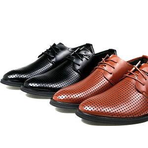 ビジネスシューズ メンズ メッシュシューズ 革靴 ビジネスブーツ フォーマル 痛くない ビジネス 仕事 出張 営業 サラリーマン 結婚式 滑り止め 夏 レザー メッシュ 通気性 靴 カジュアル 紳