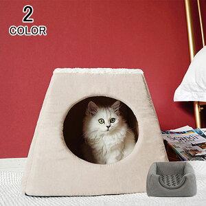 ペットベッド 犬用 猫用 ベッド ペット キャットハウス ソファー ふわふわ あったか おしゃれ 小型犬 猫ベット クッション ペット用ベッド 猫ハウス 滑り止め aaa