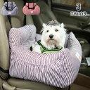 ペット用 犬用 猫用 小型犬 ドライブボックス お出かけ ドライブベッド 安全 便利 旅行 車用 車内 ドライブ ふわふわ …