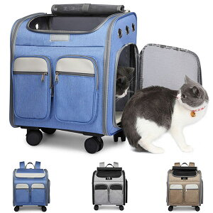 ペットキャリーバッグ リュック ペットバッグ 猫用 小型犬用 キャリーバッグ キャリーカート 折りたたみ お出かけリュック 通気性抜群 お出かけ用 おしゃれ 大容量 ペット用品 通院 防災 避