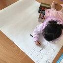 【画用紙・模造紙】楽しさ発見☆おもしろお絵描き紙 2『破れない!超強お絵描き紙』