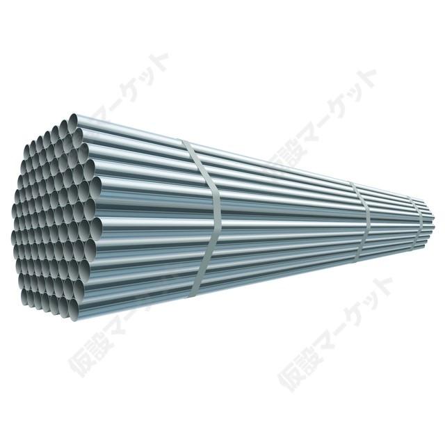 超軽量単管パイプ スーパーライトパイプ 2m ピン無し(5本セット)(日本製)(新品)(送料無料)(大和鋼管工業)