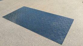 送料無料 軽量敷板 ウッドプラスチック Wボード 両面 1219mm×2438mm(新品)(10枚セット)