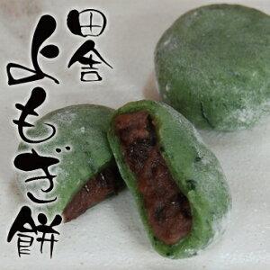 和生菓子 田舎よもぎ餅 6個 和菓子 生菓子 お菓子 スイーツ よもぎ 餅 もち 高級 老舗 ギフト 誕生日 プレゼント