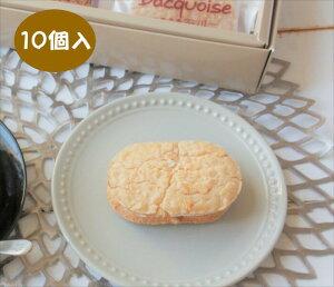 ホワイトデー お返し ダックワース 10個入 菓子庵石川 贈答用 お菓子 お土産 焼き菓子 コーヒー アーモンド 送料無料