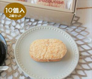 お中元 サマーギフト ダックワース 10個入 2箱セット 菓子庵石川 贈答用 お土産 焼き菓子 送料無料