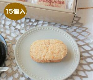 ホワイトデー お返し ダックワース 15個入 菓子庵石川 贈答用 お菓子 お土産 焼き菓子 コーヒー アーモンド 送料無料
