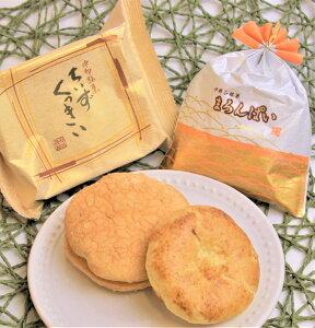 お中元 サマーギフト ちいずくっきい・まろんぱい 詰め合わせ 菓子庵石川 贈答用 菓子折り 焼き菓子 送料無料 チーズクッキー